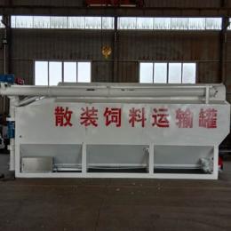 南北飼料運輸車20噸造價 豬飼料散裝車廠家報價