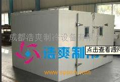 四川虾仁带鱼速冻柜-水产冷藏库设计建造