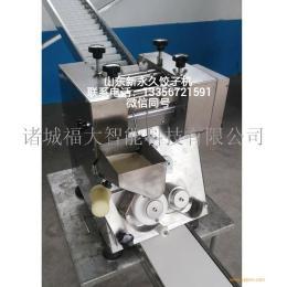 小型饺子机水饺机全自动?#29575;?#24037;饺子机 食品机械