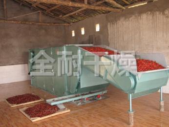 DWC系列脫水蔬菜帶式干燥機