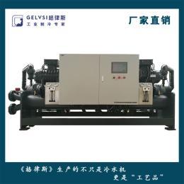 超低温冷冻机 速冻机 专业冷水机首选厂家 螺杆式冷水机
