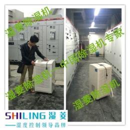 武汉配电房配电室除湿机,电力机房除湿机