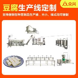 众兴腐竹豆腐干豆制品加工生产线蛋白肉千张大豆磨浆冲浆豆腐成型设备