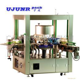 旋轉式OPP熱熔膠橢圓瓶貼標機(OPP熱熔膠貼標機)