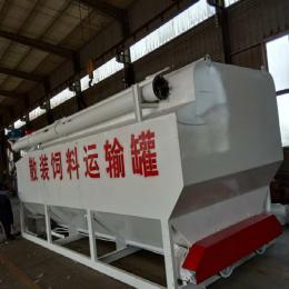 操作方便的13噸散裝飼料罐_南北農牧飼料儲運罐養殖用