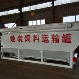 环保厂家推荐使用饲料运输罐运输饲料环保无污染