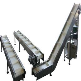 链板式输送机A河北炒货瓜子栗子降温链板式输送机厂家