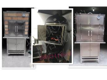 果木牛排炉,果木烧烤炉质保两年 厂家直销