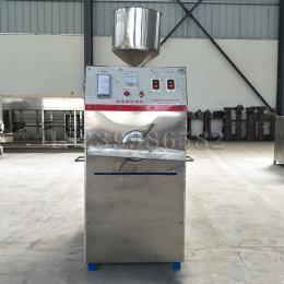 供應小吃設備仿手工自熟面皮機涼皮機多功能米皮機