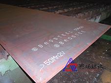 供應大字符鋼板鋼管噴碼機
