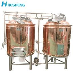 山東和晟*300L酒店餐飲用精釀啤酒設備