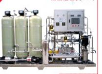 供应河北天津天一净源ty-0222纯净水设备厂家