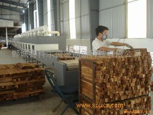 木板,復合板等木材類微波干燥設備
