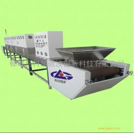 流水線帶式全自動烘干機/中藥材桔梗切片烘干設備