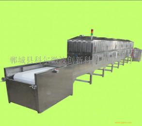 生姜烘干机-新型生姜烘干机-河南科尔干燥