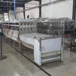 環保設備微波氫氧化鋰干燥 微波烘干機