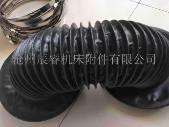 圆形油缸防护罩《优质三防布防护罩厂家直销》