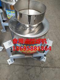 大豆油滤油机