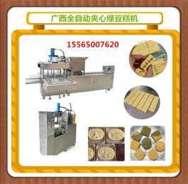 青海液压绿豆糕机花生糕桃片糕成型设备
