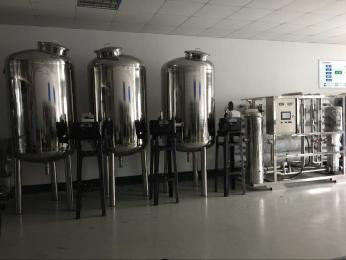 张家港超纯水设备/果汁饮料加工用超纯水设备