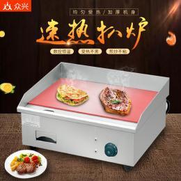 埃科菲電扒爐商用擺攤煎牛排手抓餅機器烤冷面機烤魷魚扒爐小吃