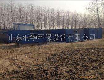 中型污水处理成套设备牛场粪污水处理设备效率