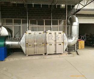 固体小型有机肥废气处理设备工程