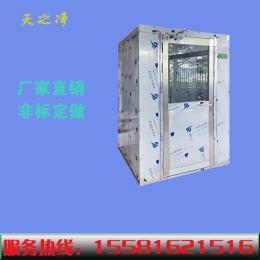 湖南长沙不锈钢风淋室厂家 不锈钢风淋室多少钱一台 全国发货