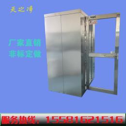 湖南永州风淋室厂家 单人双人风淋室现货供应