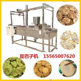 江西赣州豆巴机月亮巴豌豆饼机生产线厂家就选商丘福达