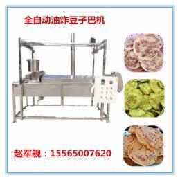 湖南岳阳豆子巴机豆米饼机可以做薄豆巴可以做14cm公分的模具注浆到边