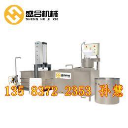 杭州全自动豆腐干机 全程数控自动压制 人操控机械运行操作简单