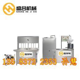 河南多功能彩色豆腐机 全自动豆腐机价格 包教技术