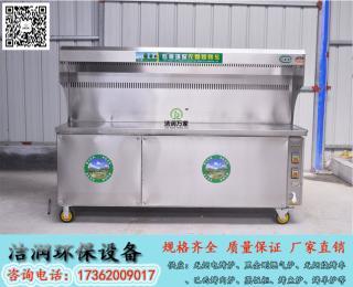 1.5米无烟烤炉威海质量保证