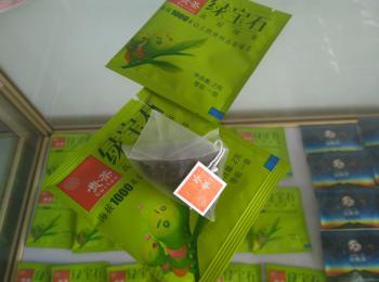 老人袋泡茶包裝機通便茶包裝機戒煙茶袋包茶包裝機
