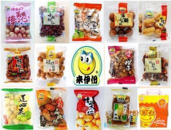 养生红枣 即食红枣 颗粒食品包装机