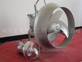 宏久QJB0.37/4-210/3冲压潜水搅拌机 工厂直售