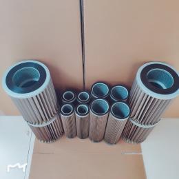 廊坊市不銹鋼折疊濾芯反清洗濾芯天然氣過濾芯