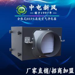 厂家直销高效净化箱 HEPA高效净化箱批发 活性炭净化器