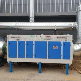UV光氧净化器光解除味废气处理设备光触媒环保设备