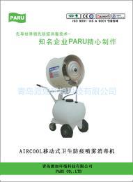 食品厂区260型强力清洗消毒机