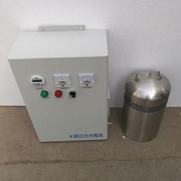 不锈钢内置式水箱自洁消毒器价格