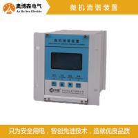 bc-ptw奧博森微機綜合測控保護裝置三日出貨