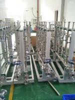 上海硕馨冶金厂高炉打水降温系统厂家