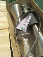 上海硕馨余热锅炉吹灰器省煤器吹灰器