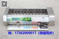河北沧州煤气烧烤炉商用 优质商品价格 厂家批发