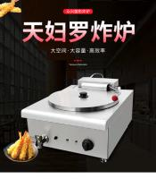 埃?#21697;?#26085;式天妇罗油炸锅圆形电炸炉商用多功能炸薯条鸡腿电炸锅