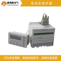 奥博森B200-250/5T智能电动机保护器