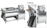 蔬菜海产清洗机