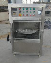 微波干燥金刚石设备列入省节能推广目录-中国超硬材料网-金刚石